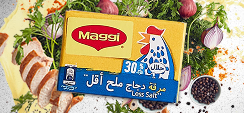 Chicken less salt stock recipes