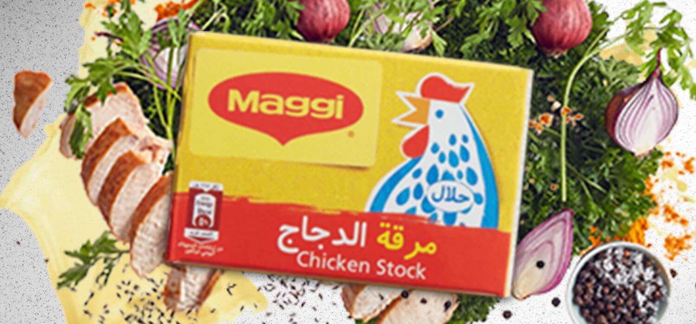 chicken stock recipes