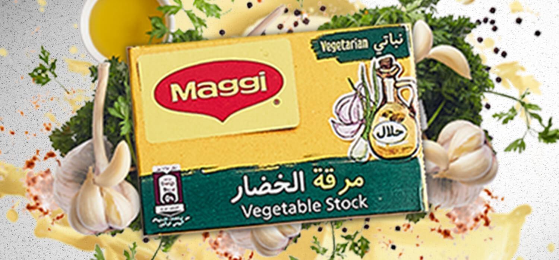 vegetable stock recipes