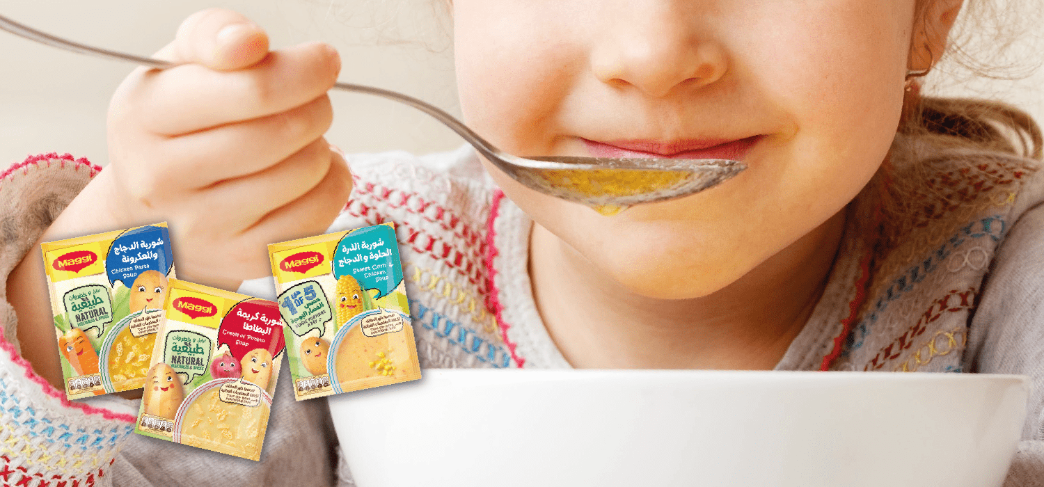 New and Improved Kids Soup by MAGGI