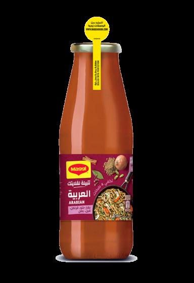 Arabian Cooking Sauce