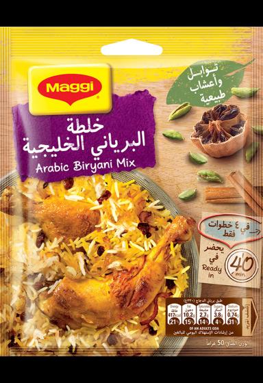Maggi chicken Biryani mix