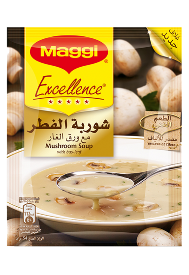 Excellence Mushroom Soup