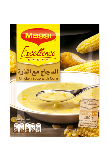 Excellence Chicken Soup With Corn